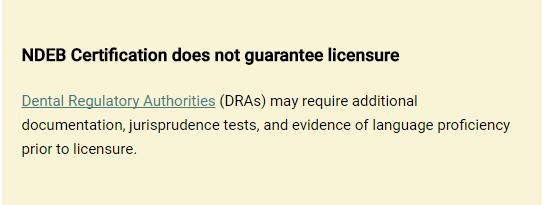 ndeb-no-guarantee